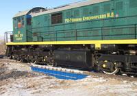 Контрольная поверка вагонных весов БАМ поездом. фото #27